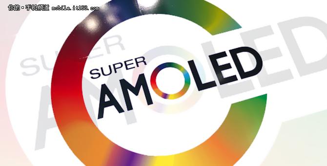 amoled因为是主动发光