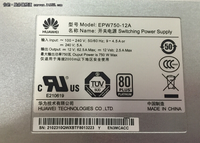 华为RH5885 V3服务器主要部件介绍