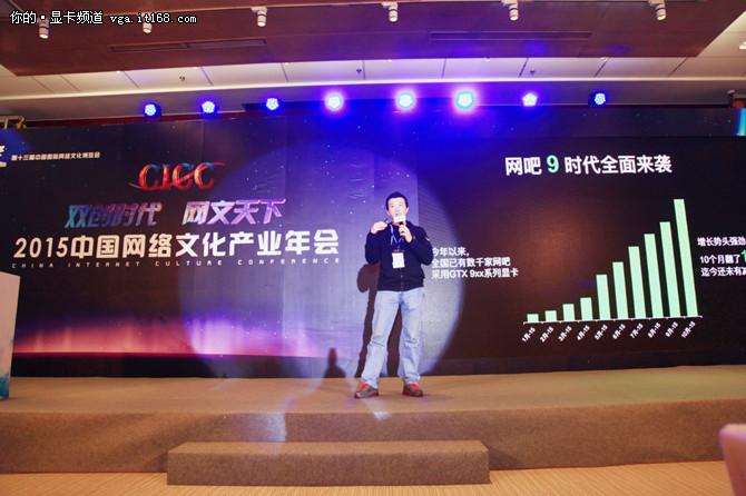 加速行业转型 NVIDIA参展第13届网博会