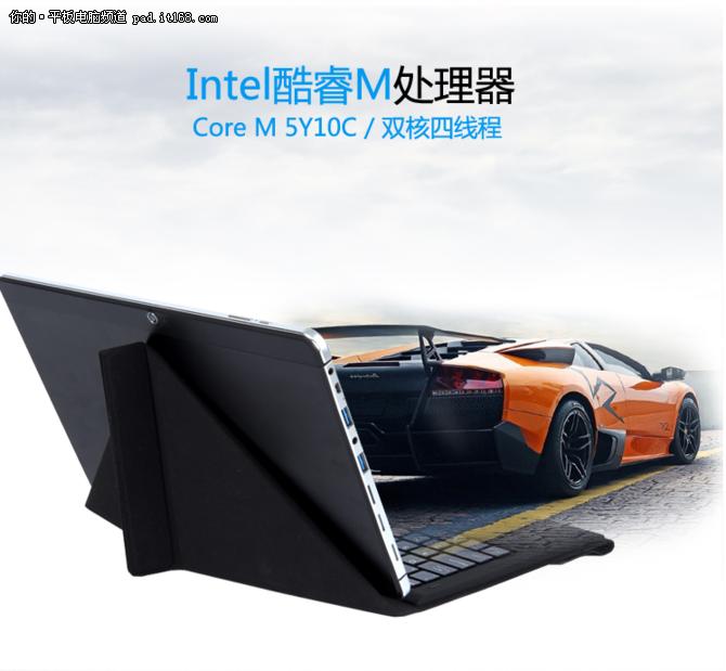 原来平板可以更专业 神舟PCpad Pro