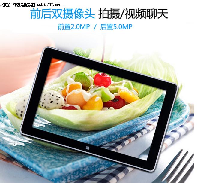 新一代商务典范 神舟平板PCpad Pro