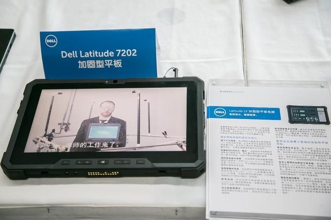 戴尔Latitude系列商用笔记本正式发布