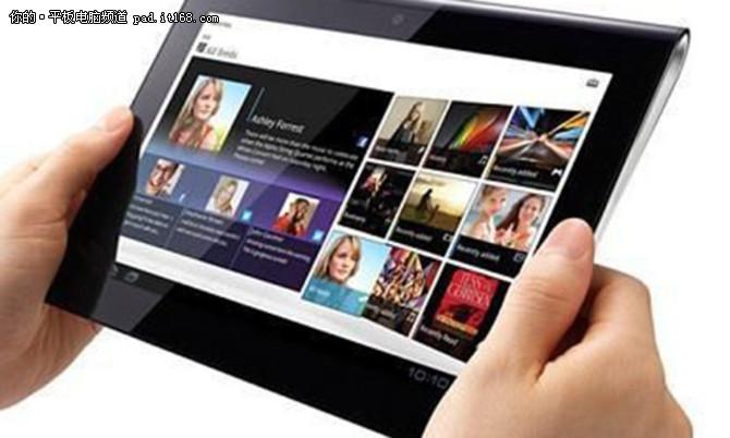 购买Windows平板而非iPad的10个理由