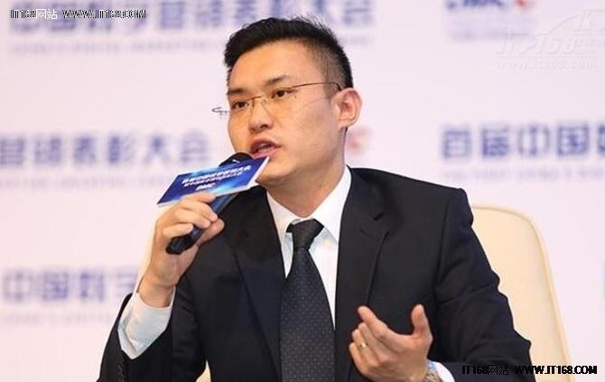 泰一指尚李麒:互联网+的核心在于大数据