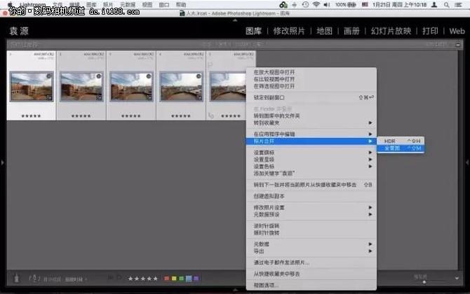 首先合并选中需要的照片,单击鼠标右键,v照片照片拼接-全景图.痔疮栓如何用图片