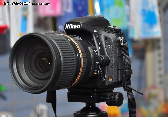 全画幅超高性价比 尼康D750仅售11689元