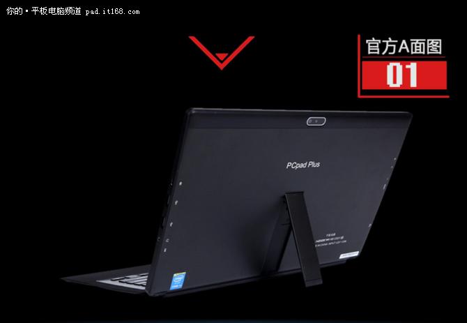 我有跨界小能手 神舟平板PCpad Plus