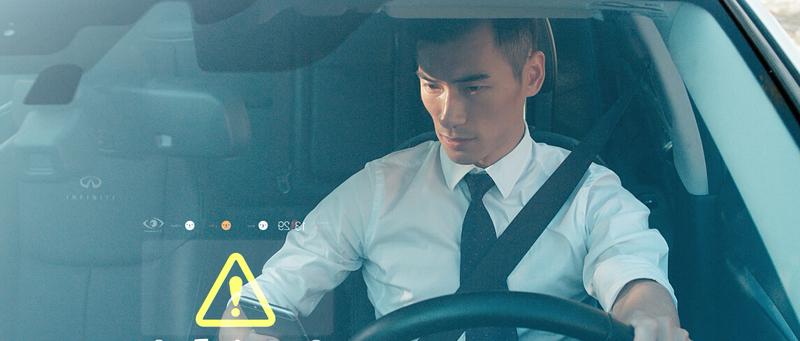 车载眼球追踪即将成未来智能汽车的标配