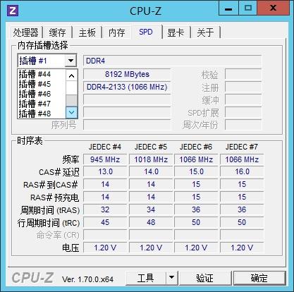服务器测试平台介绍