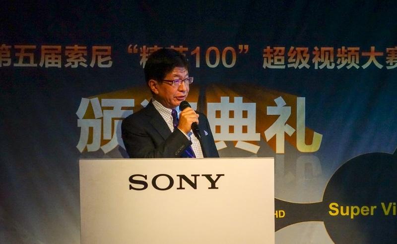 """第5届索尼""""精英100""""视频大赛颁奖典礼"""
