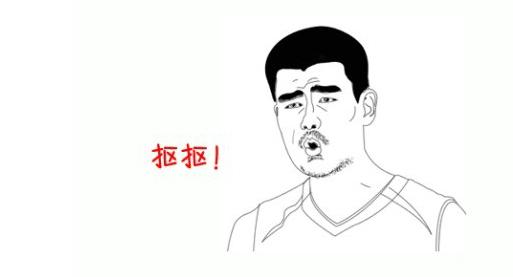 """知乎女神行骗,互联网慈善屡""""被打脸"""""""