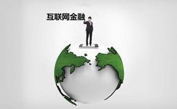 中美创新与信用峰会:凤凰金融总裁演讲