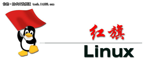 红旗Linux宣布与无锡中太达成OEM合作