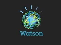IBM Watson引领认知商业新时代