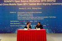 中国移动联手华三通信促SDN/NFV商用