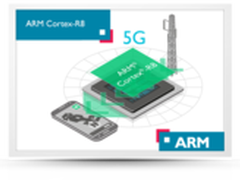 ARM Cortex-R8处理器开拓5G速度需求