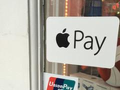 关于Apple Pay 你不可以不知道的这些事