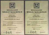 华三防火墙产品获信息安全证书EAL3+