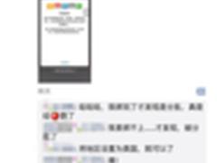 Apple Pay支付江湖遇险 绑卡体验被吐槽