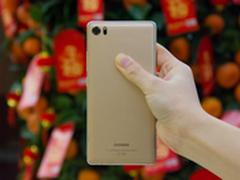 金立S8环形天线登场 超越iPhone的设计