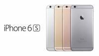 网购节直降671元 iPhone6s合约机仅4628