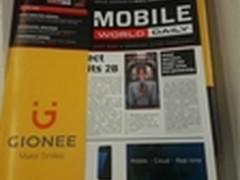 金立新品牌形象首度曝光 S8即将发布