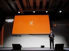 最窄5.5英寸手机 金立S8发布会视频回顾