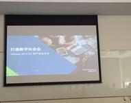 数字化企业加油站 VMware发布Q1新产品