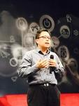 智能时代3.0研讨会:畅谈未来用户体验