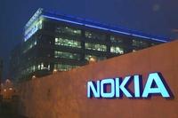 诺基亚推出数据中心和云转型服务