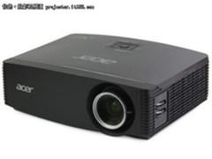 高清工程投影 宏基P7505售价64999元