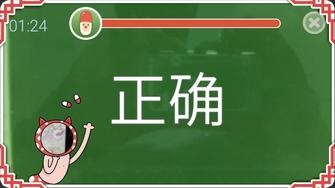 不愁放假没事干 春节聚会多人Apps推荐