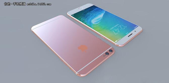 或占三成比重 iPhone 7P双镜头代号曝光