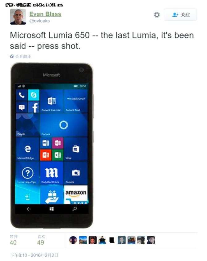 微软新机上市在即:或是Lumia系列绝唱