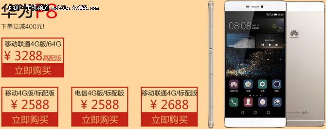 最高可减600元 春节期间领券优惠大盘点