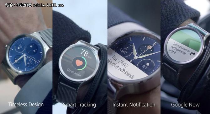 Android wear 6.0发布 可收听语音信息