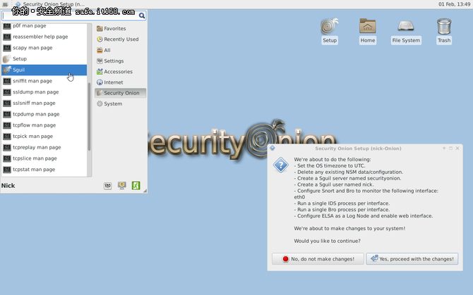 你需要知道的十佳安全Linux发行版