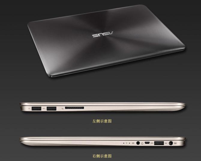 华硕ZenBook U305开售 0元预约直降1000