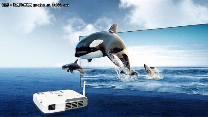乐享影院 美高G10家用高清微型投影机