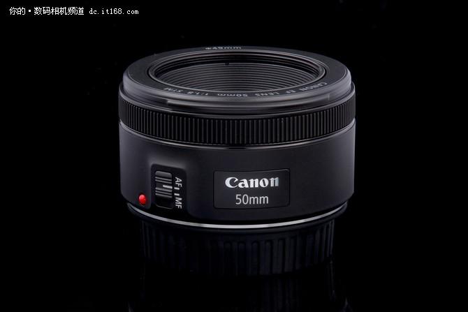 定焦必备 佳能新款50mm F1.8仅售676元