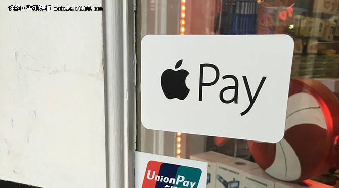 Apple Pay来了 你不能不知道的这些事