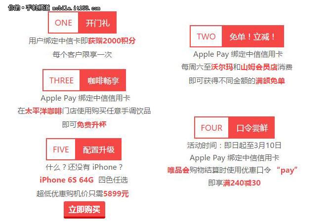 """我们分别去太平洋咖啡、肯德基体验了Apple Pay,在北京地区这两家企业的连锁店铺均已更换支持银联云闪付POS机,支付环节非常便利。其中太平洋咖啡的POS机是平放在桌上,使用Apple Pay时需用手机尽可能的靠近,姿势比较有""""难度"""",用Apple Watch支付时要更难。肯德基比较人性化,POS机支在桌子前,使用Apple Pay时要更加方便。"""