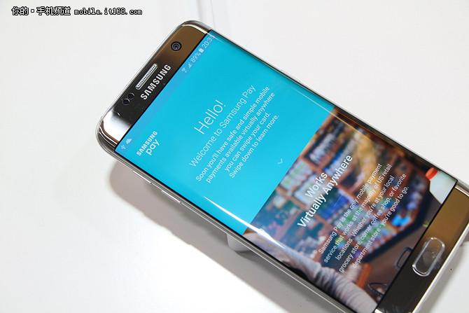三星Galaxy S7系列发布