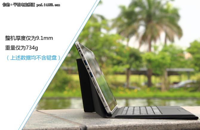 办公产品革新之作 神舟平板PCpad Pro