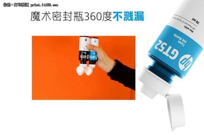 刷新打印低成本 惠普加墨式一体机发售