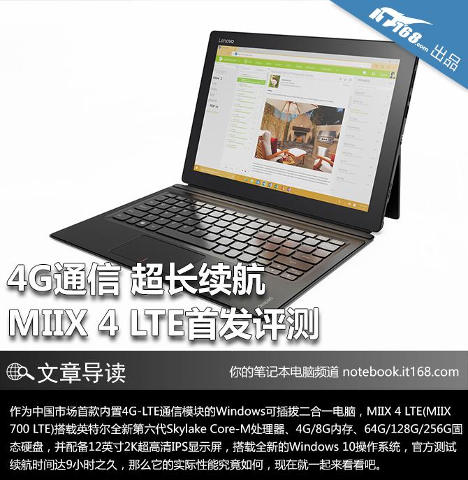4G-LTE 黑色时尚金属机身 触控笔和键盘