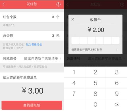 国际漫游接听零费用!易信V4.2新版上线