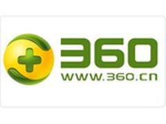 360大数据:黑客攻击目标转向移动端
