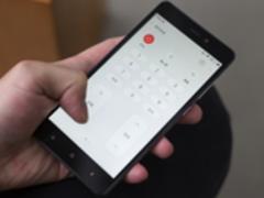 支持指纹识别 新版红米3曝证件照