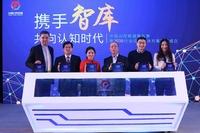 中国闪存联盟第5季 启动智库三百大行动